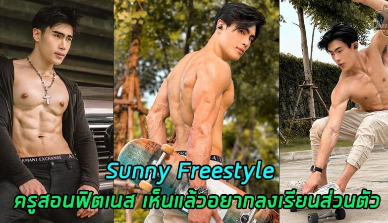 Sunny-Freestyle-Profile